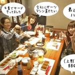 焼肉と卓球で社内コミュニケーション【荒川20180710】